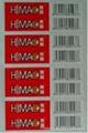 青岛加工条形码不干胶标签