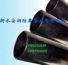 電力內外塗塑鋼管