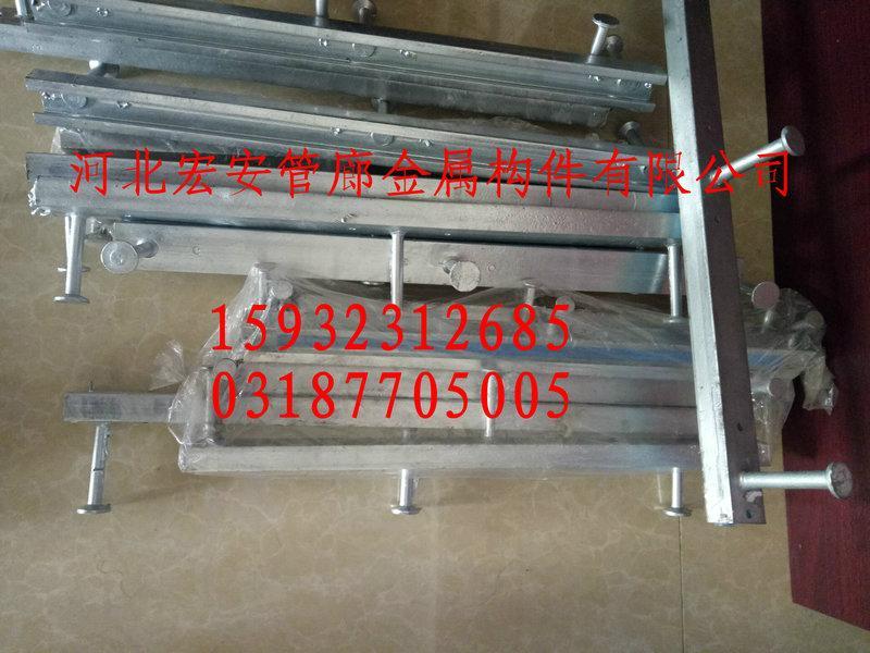 綜合管廊支架弔架管廊托臂綜合管廊預埋槽 1