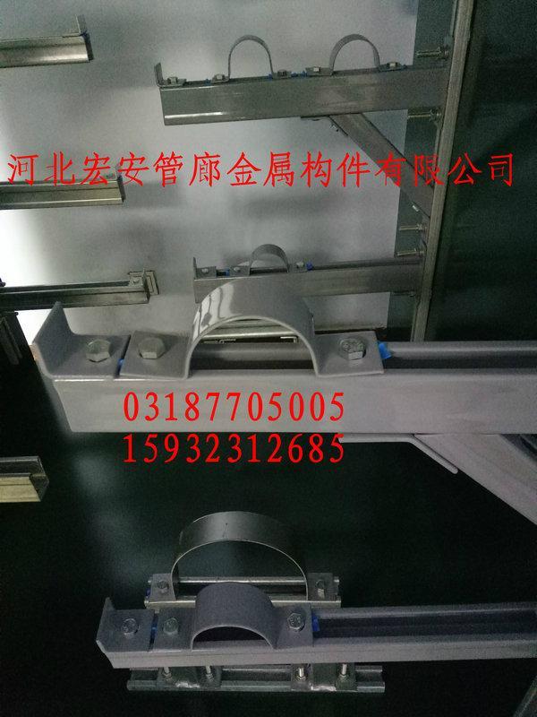 綜合管廊支架弔架管廊托臂綜合管廊預埋槽 2