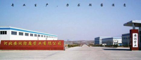 河北安润涂塑钢管公司