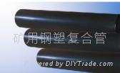 涂塑电缆保护管