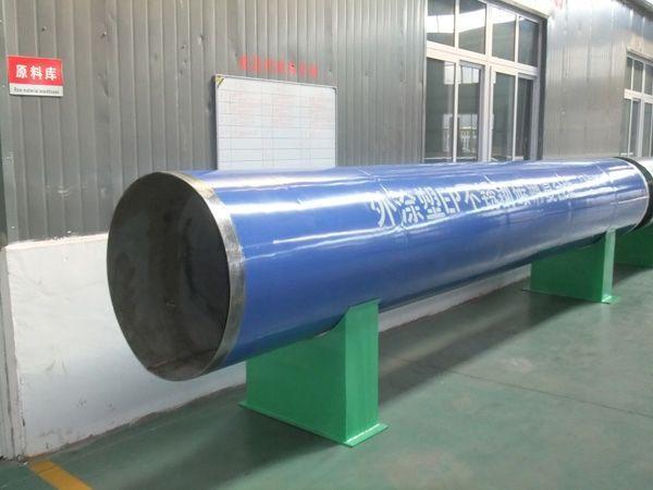遠程供液管路內襯不鏽鋼雙金屬復合管 1