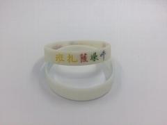 宗教藏文硅膠手鐲手圈 大悲心硅膠手環 陀羅尼心咒