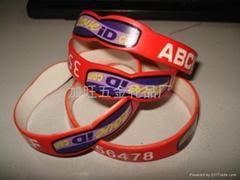 硅胶手环, silicone bracelets