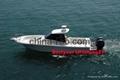 UFishing 27 boat