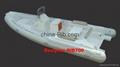 2010 model RIB700 boat