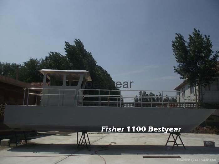 Fisherman aluminum boat 11m 1