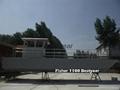 fisherman aluminum boat 11m