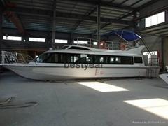 passenger catamaran ferr (Hot Product - 1*)