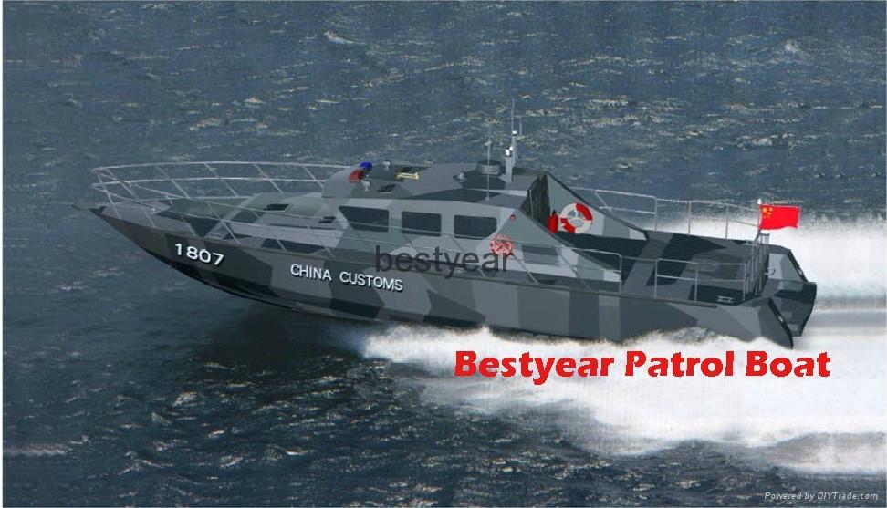 Super Aluminum Military Patrol Boat 1