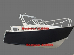 Aluminum alloy 580 fishing boat cabin