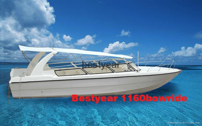 Passenger 1150 boat 1
