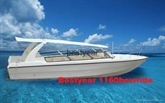 Passenger 1150 boat