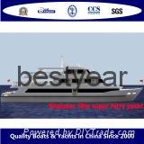 320P passenger ferry 1