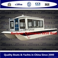 Catamaran house boat