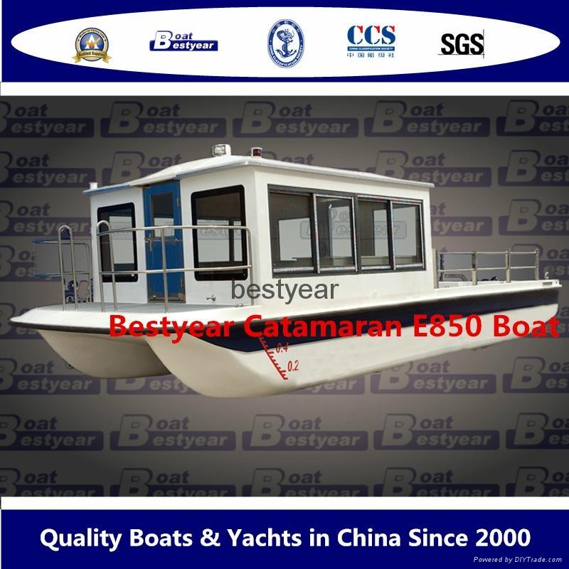 Pontoon boat catamaran boat