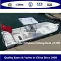 Fishman boat fishing boat UF30FLcc offshore boat 3