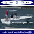 Fishman boat fishing boat UF30FLcc offshore boat 2