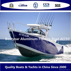 Aluminum alloy 750 fishing boat cabin