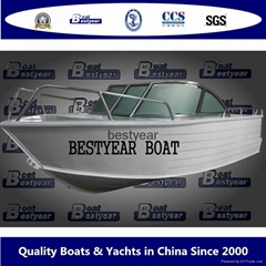 Aluminum fishing boat 50