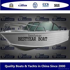 Aluminum fishing boat 50