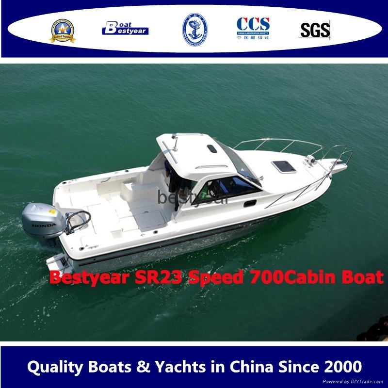 Fiberglass SRV23 speed 700 cabin boat 1