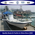 Commercial fishing boat Panga31with
