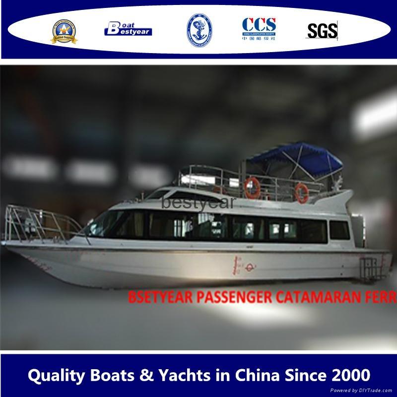 Bestyear passenger catamaran ferry sightseeing boat 1