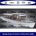 Bestyear sightseeing electrical ferry 1380