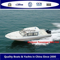 High speed passenger boat 880 /980 (Hot Product - 1*)