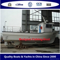 Commercial fishing boat 980
