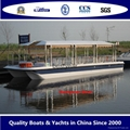 Sightseeing ferry boat
