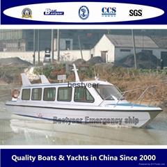 Ambulance boat emergency ship hospital boat