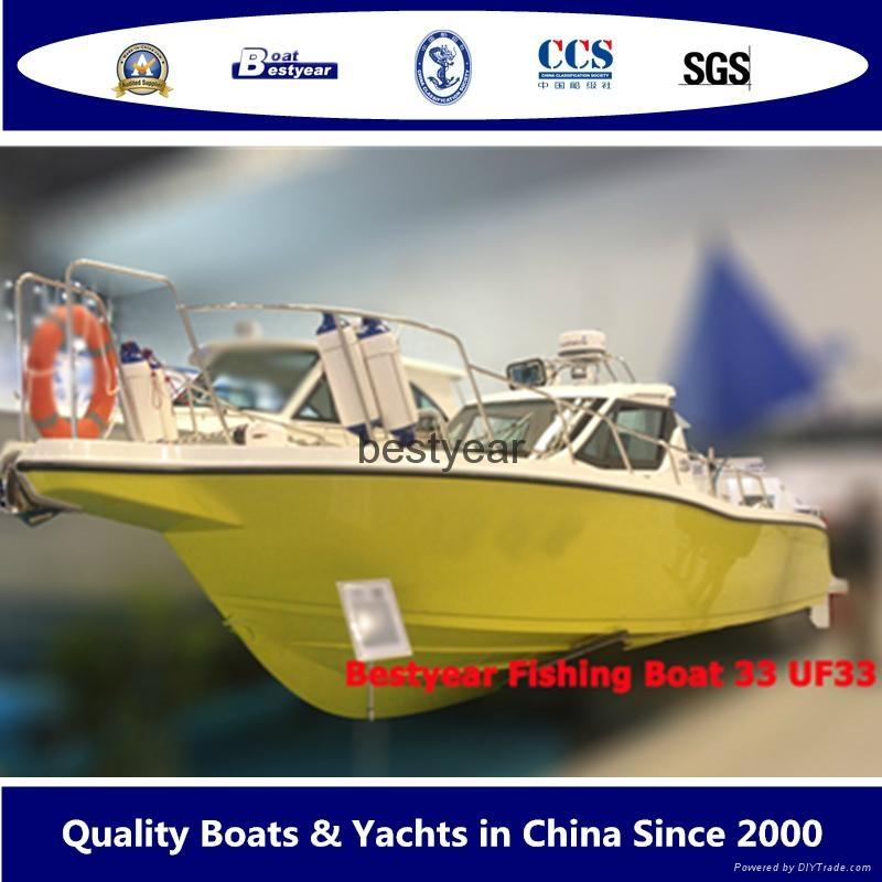 Fishing boat UF33 1