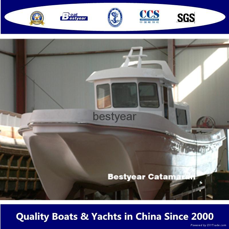 Catamaran Fishing Boat 12M 1