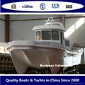 Catamaran Fishing Boat 12M