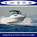 Fishing boat 22H