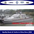 Cheaper 16m Multi-porpose boat