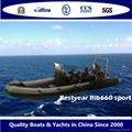 Rib660 sport boat