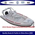 2013 model Rib680E boat