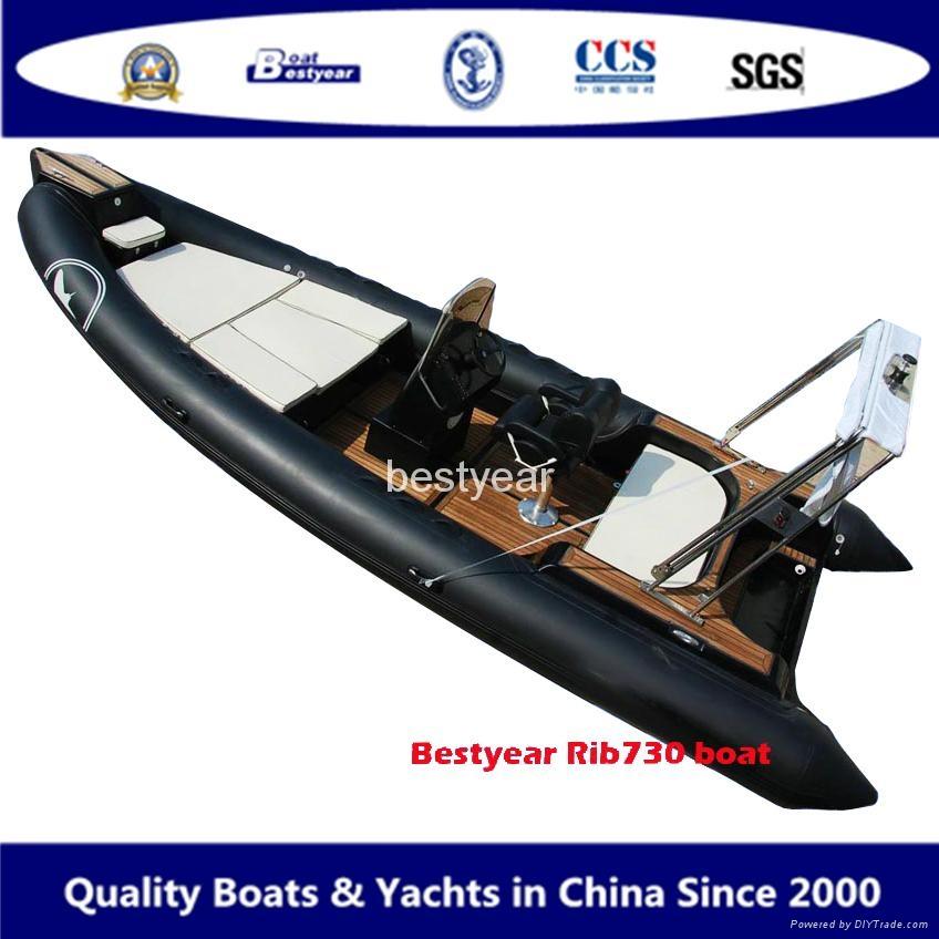 2013 model Rib730 boat 1