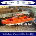 2016 model RHB700/960 boat 2