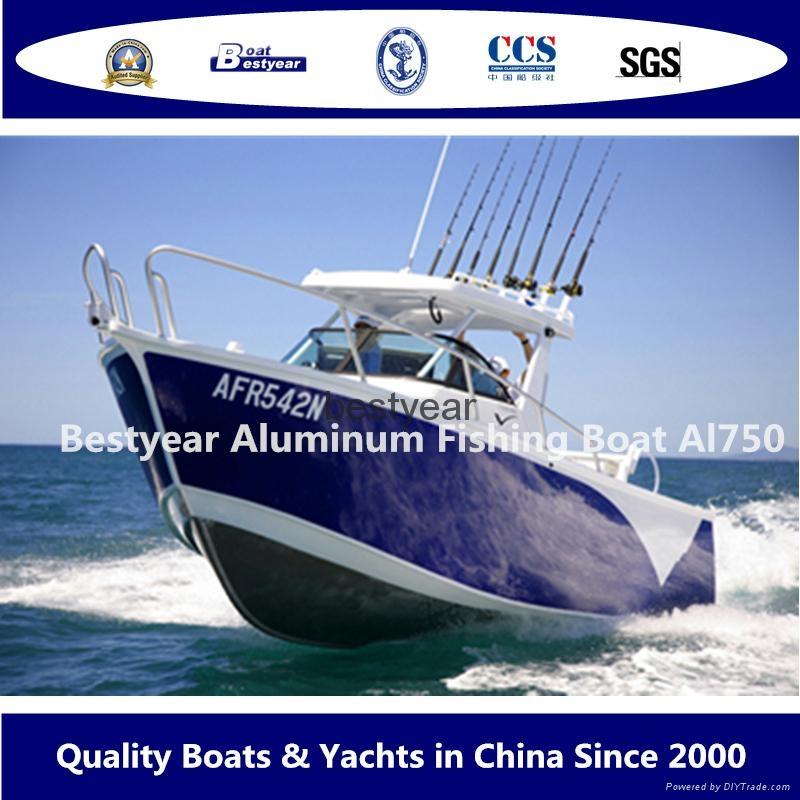 ALD750 boat 1