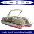 Catamaran Water Craft 735