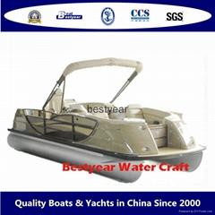 Catamaran Water Craft 73