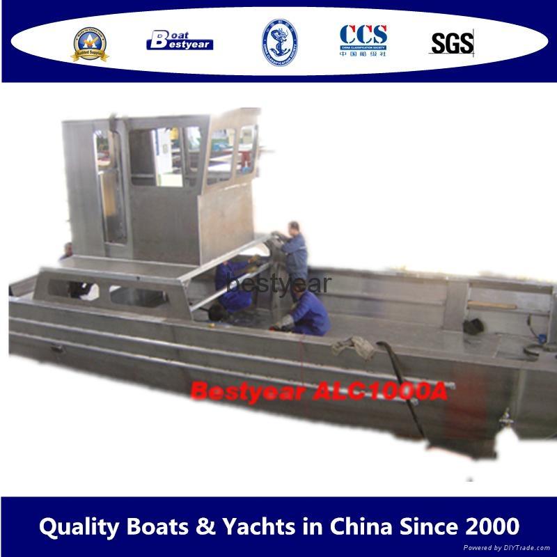 Aluminum Landing Barge Craft 1200/1400 1