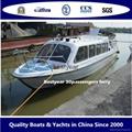 30 passengers ferry