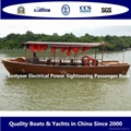 Electrical Battery Passenger Boat