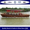 Electrical Battery Passenger Boat